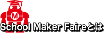 about school maker faire